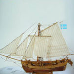 New Wooden Assembly Ship Model Building DIY Fishing Boat Laser Decoration Kits Toy Gift