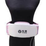 New Electric Massager Body Waist Vibrating Weight Reduce