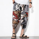 New Vintage Floral Printed Chinese Style Loose Baggy Harem Pants