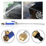 New 46.5CM Jet Washer High Pressure Power Spray Nozzle with Wand Hose for Car Floor Garden Washing