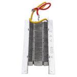 New 400W 24V PTC Air Heater Electric Ceramic Thermostatic Insulation PTC Heating Element Heater