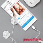 New Yuwell e-Tens Smartphone Massager Version Back Cervical