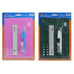 New Allwin 3299 Professional Cutting Mat Set For Technology