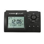 New Praying Islamic Desk Azan Table Alarm Clock Electronic Desk Clock