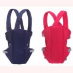 New Newborn Baby Infant Adjustble Carrier Backpack