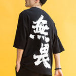 New Men Casual Chinese Style Calligraphy Characters Printed Tees