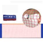 New 6.1M/20ft Nylon Foldable Portable Badminton Net Volleyball Tennis Football Net