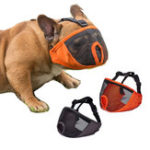 New Dogs Bite Mask Outdoor Pet Supplies-M/L/XL