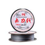 New 2.0  100m/pcs PE Fishing Line Monofilament Sleek Wear Resistant Fishing Line