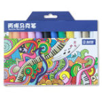 New STA STA1000 Marker Pen Set 12/24 Colors/Pack Acrylic Paint Sketching Pens Stationery For DIY Manga Drawing Marker Pen School Student Painter Supplies