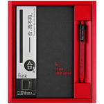 New Fizz FZ335009 Notebook & Gel Pen Gift Box Set Thicken Business Hard Cover A5 Writing Notebook 0.5mm Black Ink Gel Pen Stationery School Office Supplies