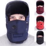New              2 in 1 Men & Women Troo Per Warm Hat Face Mask Aviator Bomber Ear Flap Skiing Cap Winter Warmer