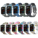 New              Colorful Silicone Watch Band and Case Cover for Amazfit GTS