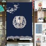 New              Japanese Noren Door Curtains Drape Tapestry Bar Kitchen Bath Room Divider Decor