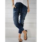 New              Casual Drawstring Waist Wild Harem Jeans