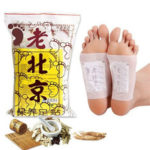 New              50pcs Anti-swelling Ginger Detox Foot Patch improve Sleep Health Care Slimming Patch