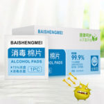New              100pcs Alcohol Wet Wipe Disposable Disinfection Prep Swap Pad Antiseptic Skin Cleaning Care Jewelry Mobile Phone Clean Wipe