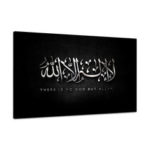 New              Arabic Islamic Calligraphy Print Picture Canvas Wall Art Prints Unframe Paintings