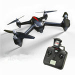New              MJX B2W Bugs 2W Monster Brushless 5G WiFi FPV With 1080P HD Camera GPS RC Quadcopter RTF