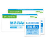 New              100 Pads/box Disposable Alcohol Cotton Pad 75% Alcohol Swabs Antiseptic Wipes Disposable Disinfection Sterilization Wipes Health Care Wet Wipes Paper