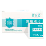 New              Briars 150pcs 75% Alcohol Disposable Disinfection Prep Swap Pad Antiseptic Skin Tablet Mobile Phone Cleaning Wet Wipes