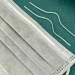 New              1000Pcs 10cm Mask Nose Bridge Strip Cover Fix Protection Tool DIY Materials