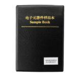 New              170values X 50pcs=8500pcs 0805 1% 0R-10M ohm SMD Resistor Kit RC0805 FR-07 Series Sample Book Sample Kit