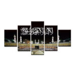 New              Canvas Wall Decorative Painting Print Mecca Hajj Islamic Wall Art Picture Home Decorations No Frame