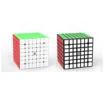 New              Yongjun Yufu 7x7x7 Magnetic Edition Magic cube Educational Indoor Toys